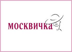 Московская Золушка. Преображение